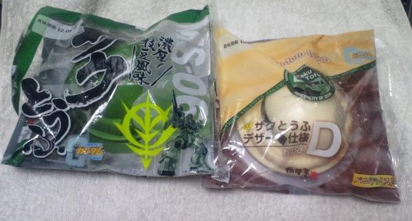 NEC_0008_20121009182709.jpg