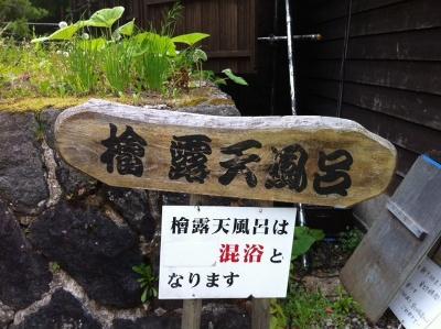 2012060362.jpg