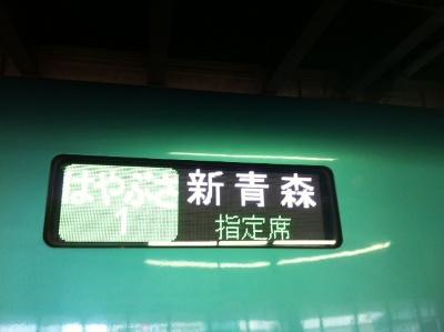 2012080608.jpg