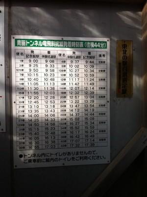 2012080739.jpg