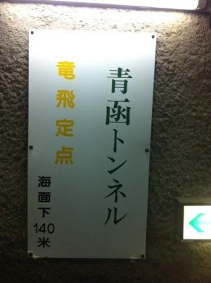 2012080748.jpg