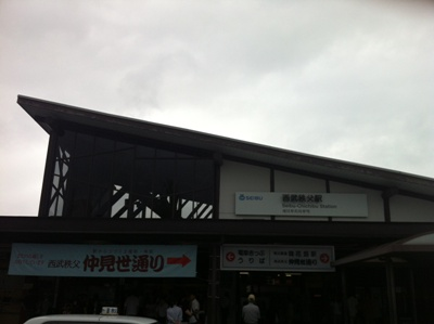 201208152IMG_3288.jpg