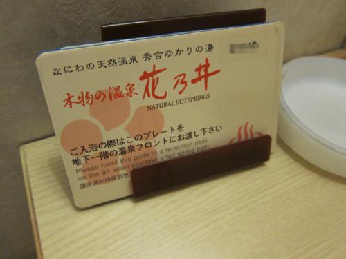 IMG_7999.jpg