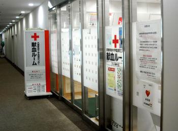 「ミント神戸 献血」の画像検索結果