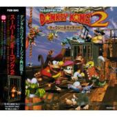 スーパードンキーコング2 - サウンドトラック