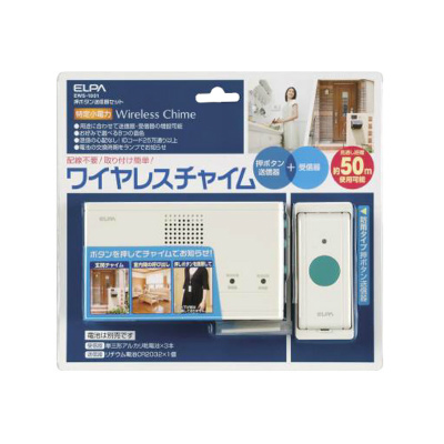 朝日電器 ELPA ワイヤレスチャイム