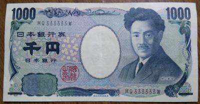 1000円札ゾロ目