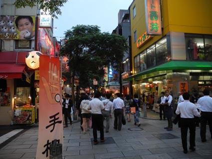 中華街雑踏
