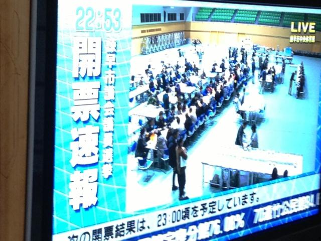 20130407TV.jpg
