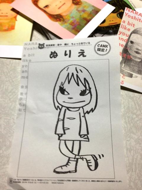 naranurie20130414.jpg