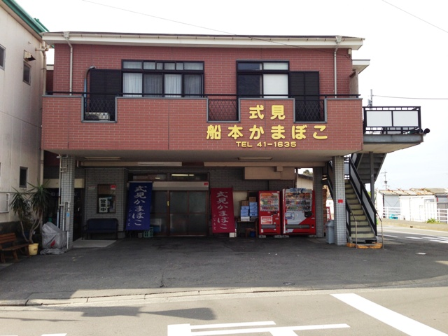 sikimikamabiko20130303.jpg