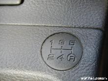 2012071909.jpg