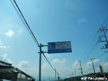 2012091110.jpg