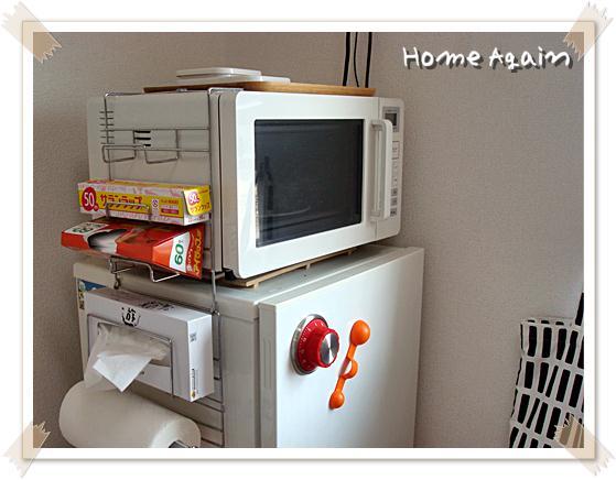 上 レンジ の 冷蔵庫 に オーブン