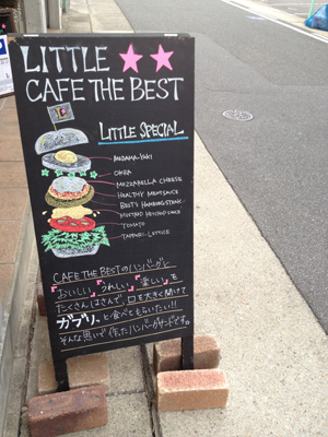 LITTLE CAFE THE BEST (2)
