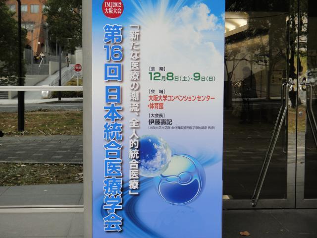 DSC02597_convert_20121210174802.jpg