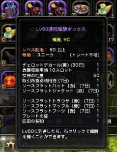 DN 2013-04-21 07-33-26 Sun_週末621