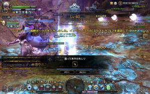 DN 2013-04-21 07-02-47 Sun_週末61