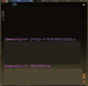 DN 2013-04-23 21-55-18 Tue_YSウロコ2
