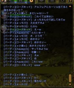 DN 2013-04-23 21-35-33 Tue_ゴキ2