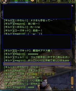 DN 2013-04-23 20-45-50 Tue_ゴキ2