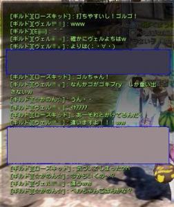 DN 2013-04-23 20-27-22 Tue_ゴキ2