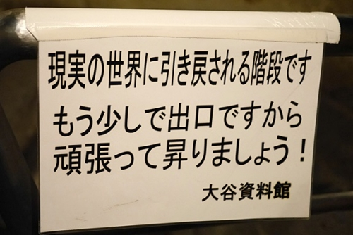 20140915_4h.jpg
