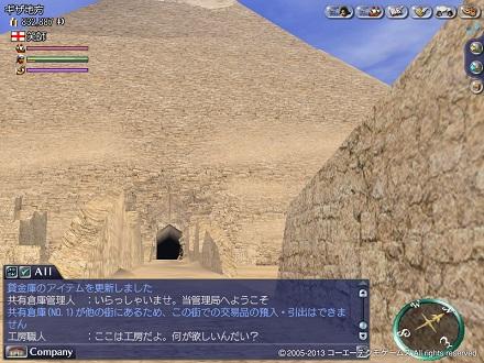 ピラミッド入口