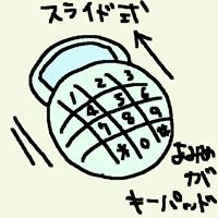 20131216_2.jpg