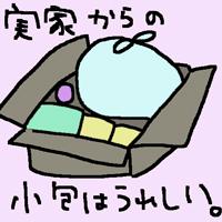 20131217_1.jpg
