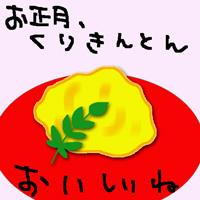 20140103_1.jpg
