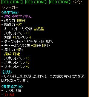 0925鎧3OP