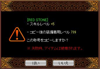 0925鎧神秘2
