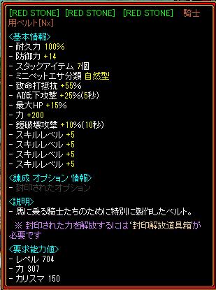 0925腰