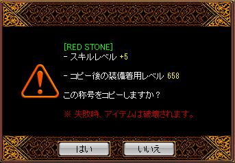 0925頭神秘2