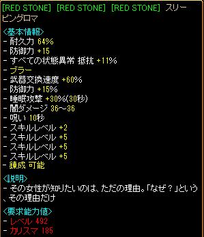 0925頭完成
