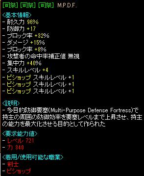 0925盾完成