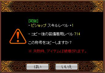0925盾神秘