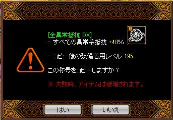1106下級