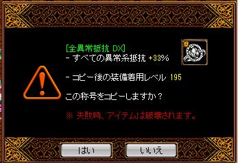 1106下級2