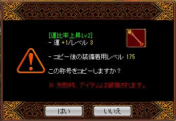 1106下級3