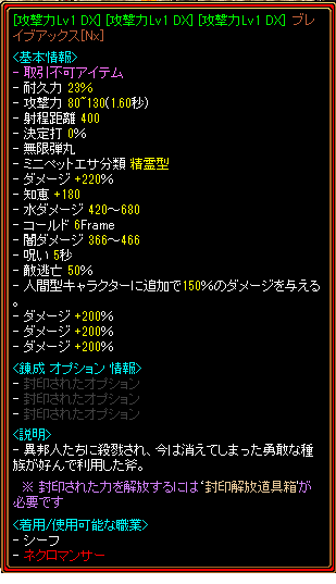1123完成