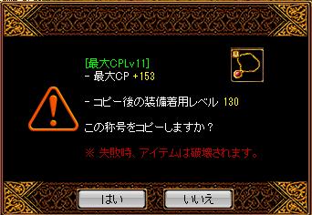 1216下級5