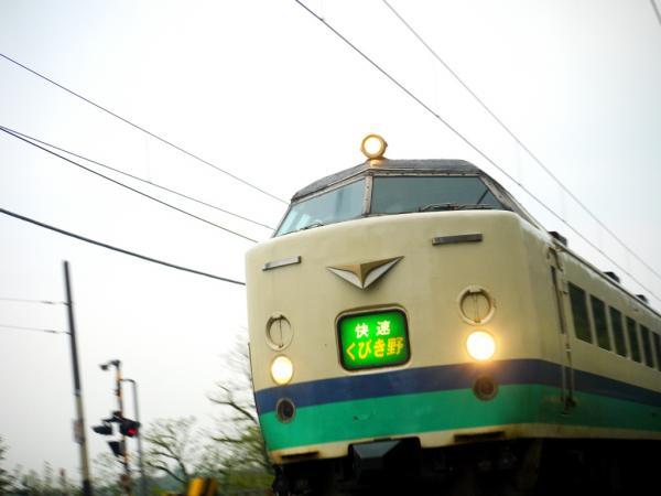 P1140351.jpg