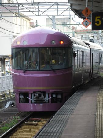 P1140556.jpg