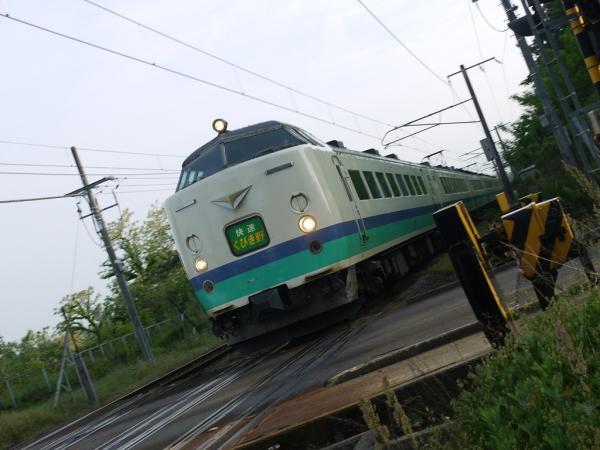 P1140643.jpg