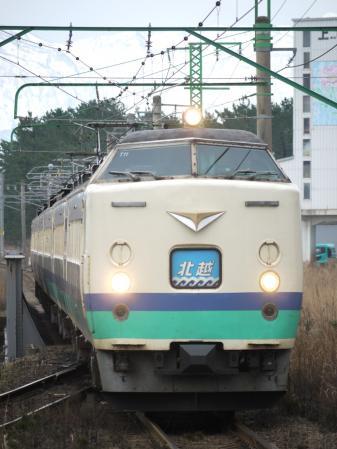 P1200816.jpg