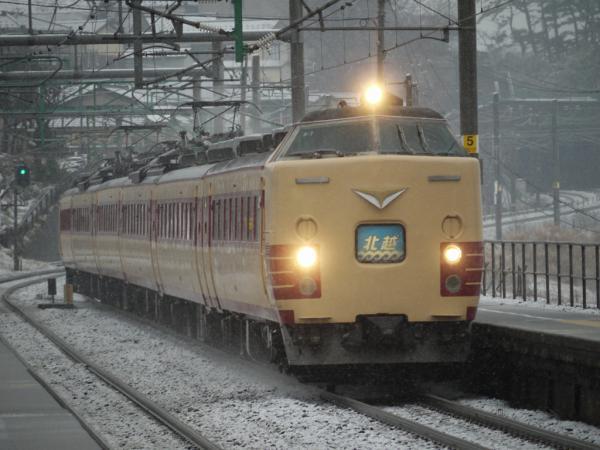 P1210610.jpg