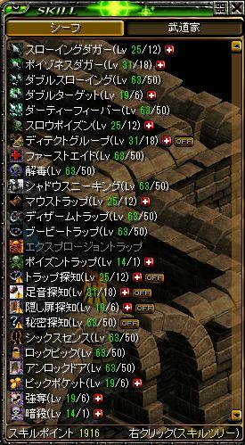 RedStone 12.12.18[02]