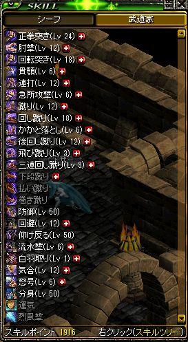 RedStone 12.12.18[03]